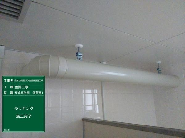 冷媒管 室内保温
