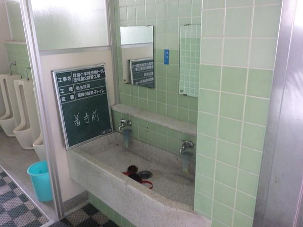 着手前手洗い