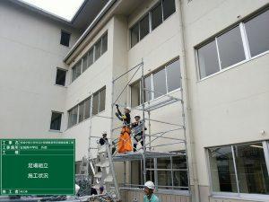 安城南空調工事