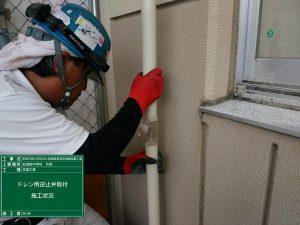 安城南中学校空調工事の施工状況です!