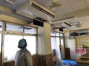 安城南空調設備