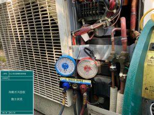冷媒ガスを回収