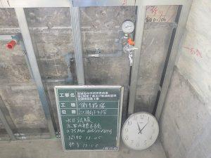 安城北中学校の給排水衛生工事