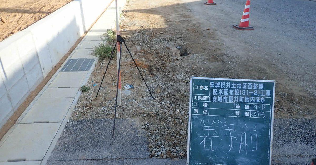 桜井水道管布設工事