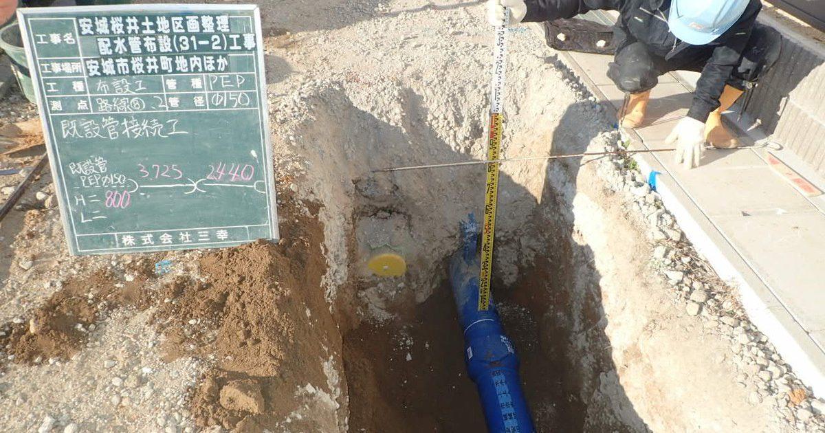 桜井配水管布設工事
