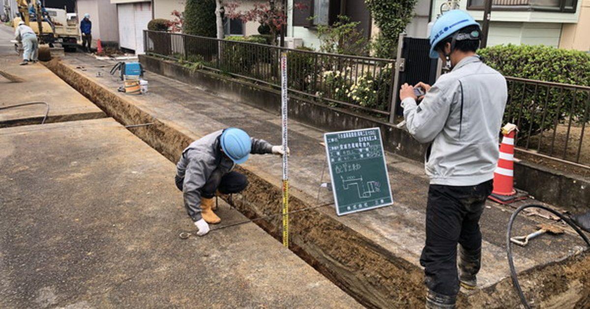 尾崎町水道施設工事