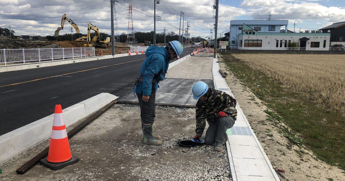 根崎町配水管工事