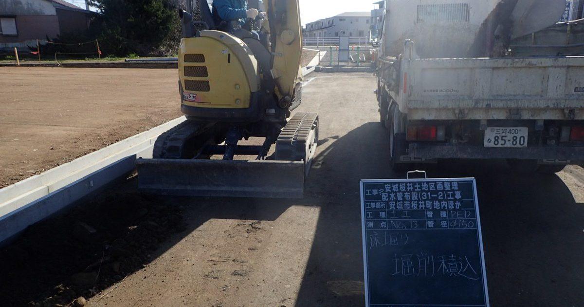 桜井水道布設工事