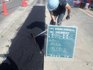 水道工事手順説明