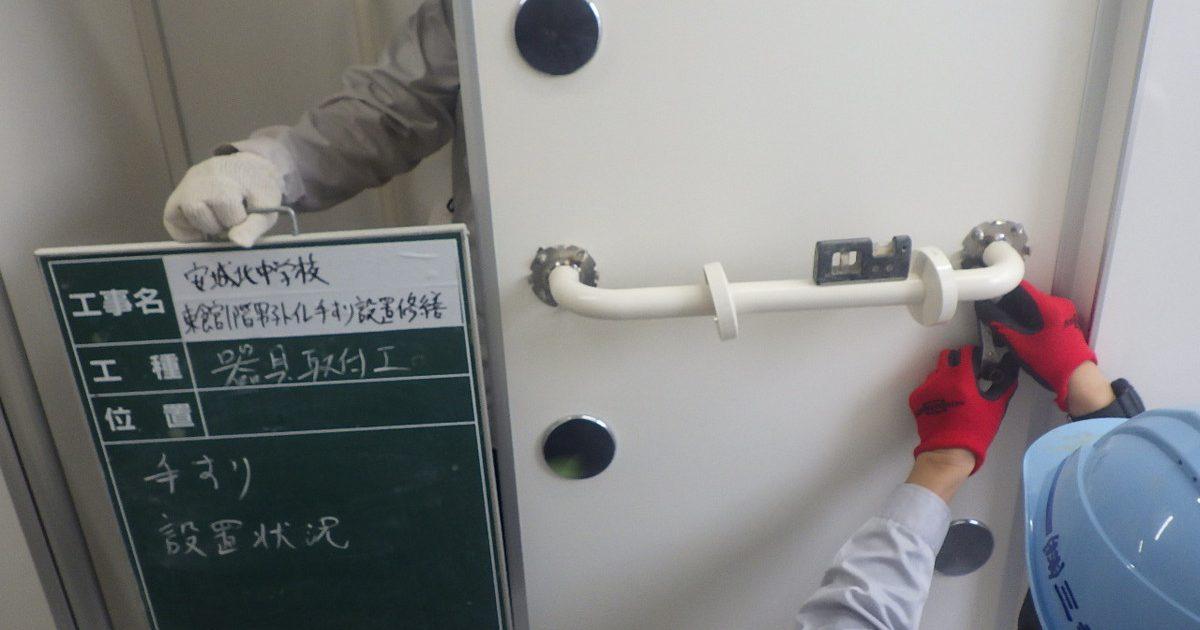 北中男子トイレメンテナンス