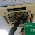 スタジアムの空調機の更新工事を行いました