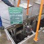 福釜町の浄化センターポンプの更新工事です。