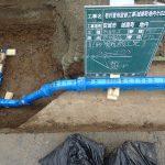 給水管の段差はこのようになっています