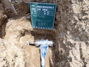 給水管分岐工事